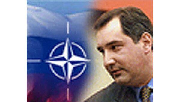 России и НАТО нужно время, чтобы пожить отдельно - Рогозин