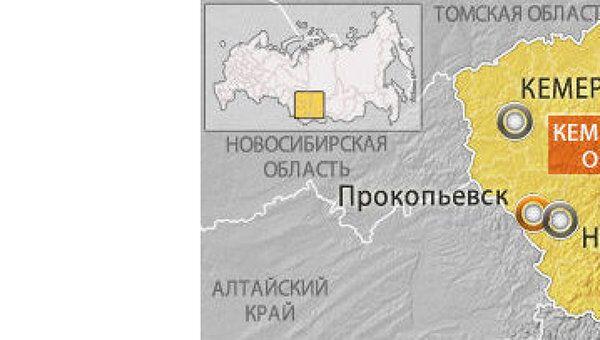 Семьи троих погибших на шахте Зиминка получат жилье и по два млн руб