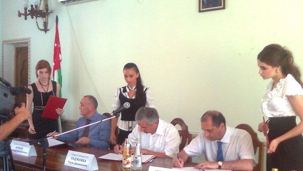 Анкваб, Хаджимба и Шамба подписали Хартию За чистые и честные выборы