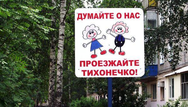 Социальная реклама на улицах Елабуги