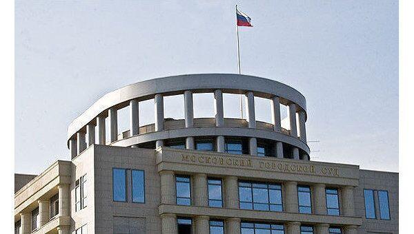 Здание Московского городского суда. Архив