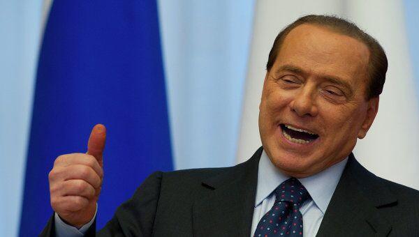 Премьер-министр Италии С.Берлускони. Архив
