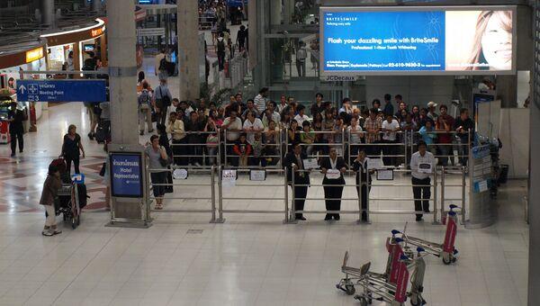 Аэропорт в Таиланде. Архивное фото
