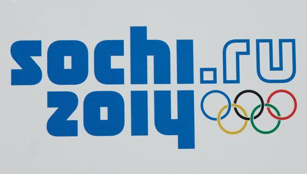 Новый логотип Олимпийских Зимних Игр-2014. Архив