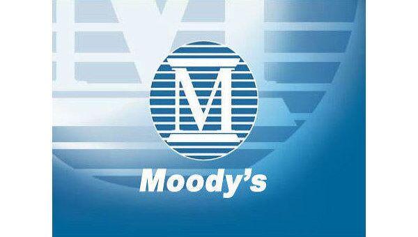 Логотип компании Moody's Corporation. Архив