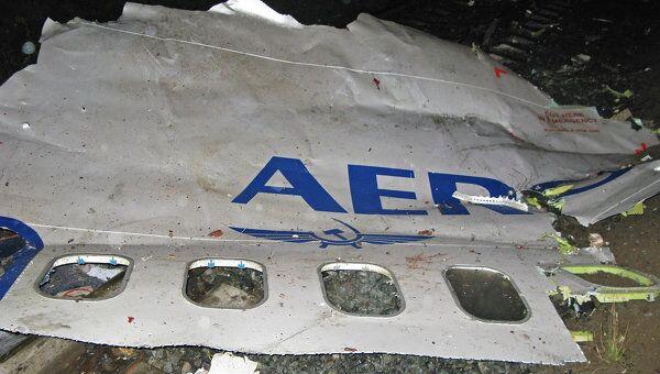Авиакатастрофа Боинга-737 авиакомпании Аэрофлот-Норд произошла 14 сентября 2008 года в Перми
