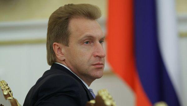 Решение США по ПРО обрадовало даже простых россиян - Шувалов