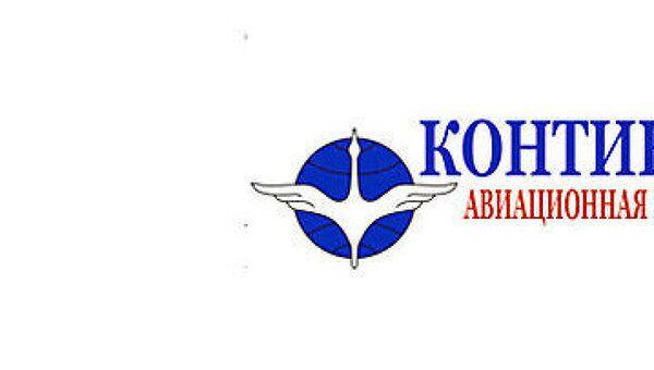 Логотип авиакомпании Континент