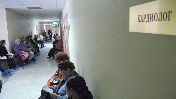 Диагностический центр, архивное фото