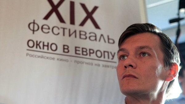 XIX Фестиваль Российского кино Окно в Европу открылся в Выборге