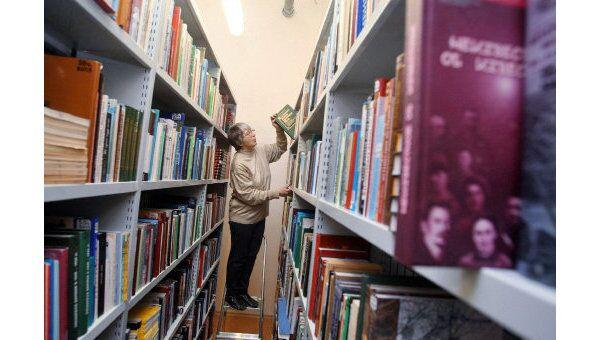 Библиотека. Архив