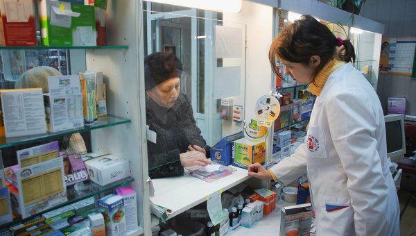 Аптеки Читы штрафуют за отказ снижать торговые надбавки на лекарства