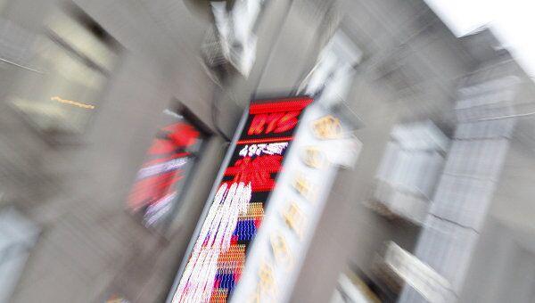 Российский рынок открылся ростом при благоприятном внешнем фоне