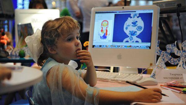 Ребенок в сети интернет. Архив