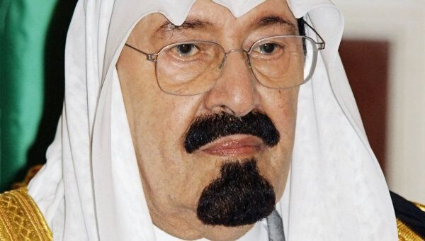 Абдалла бен Абдель Азиз Аль Сауд. Архив