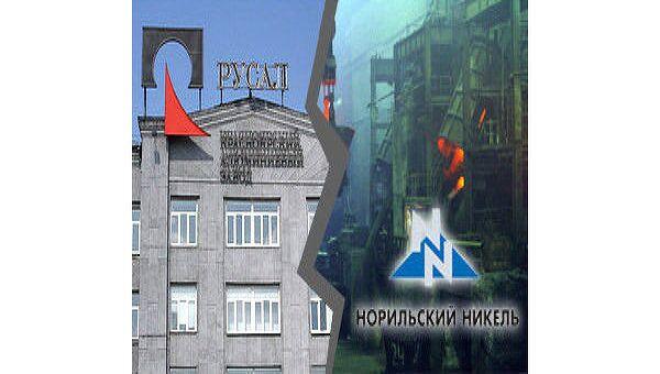 Русал, Норильский никель