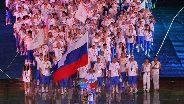 Российская делегация. Архив