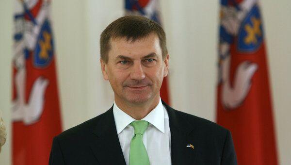 Премьер-министр Эстонии Андрус Ансип. Архив