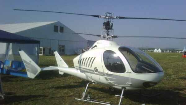 Вертолет Беркут ВЛ. Архив