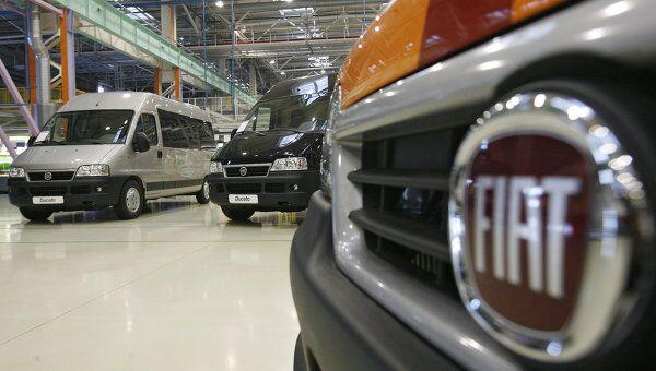 Fiat вложит в создание в России двух автозаводов 1,1 млрд долларов