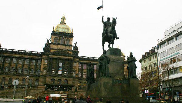Прага. Архив