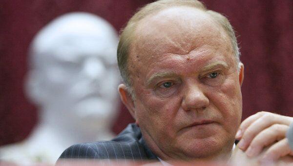 Лидер КПРФ Геннадий Зюганов. Архив