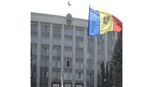 Парламент Республики Молдова