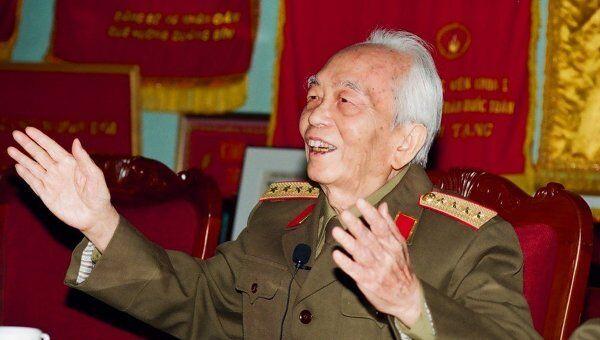 Генерал Во Нгуен Зиап
