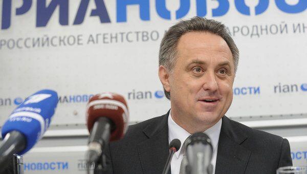 Министр спорта, туризма и молодежной политики РФ Виталий Мутко. Архив
