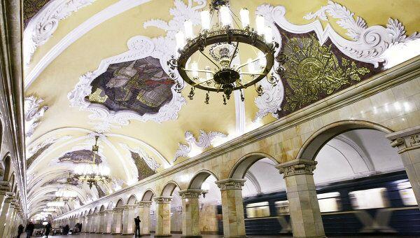 Станция метро Комсомольская (кольцевая)