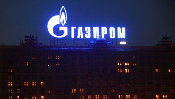 Реклама ОАОГазпром в Москве. Архив