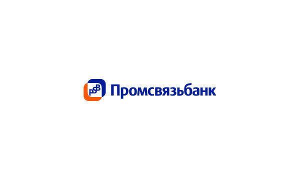 Промсвязьбанк может продать просроченные кредиты в объеме до 10 млрд руб