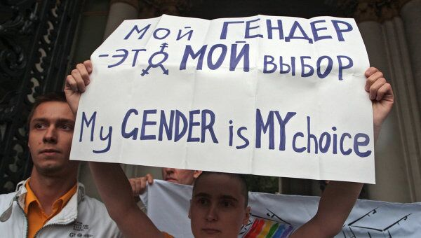 Гей-парад в Санкт-Петербурге. Архив