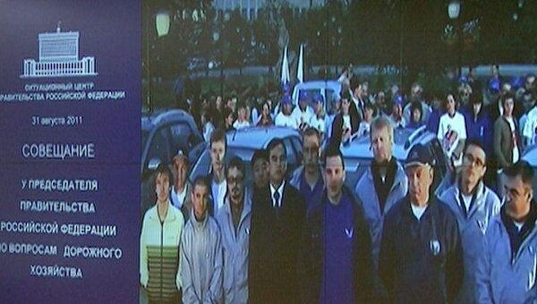 Участники автопробега рассказали Путину, что думают о трассе Чита-Хабаровск