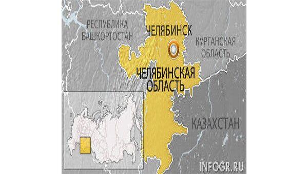 Челябинск, Челябинская область