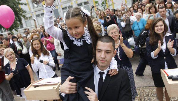 День знаний в одной из московских школ