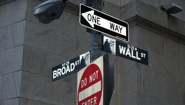 Рецессия обернулась для Уолл-стрит самым прибыльным годом