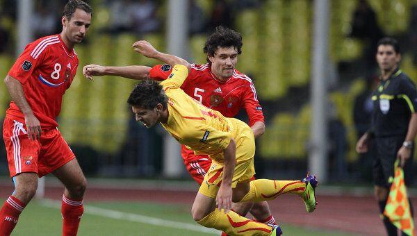 Футбол. Отборочный турнир ЕВРО-2012. Матч Россия – Македония