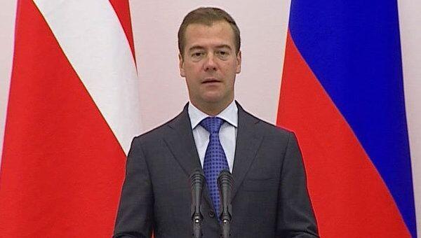 Дмитрий Медведев и королева Дании Маргрете II открыли Арктику