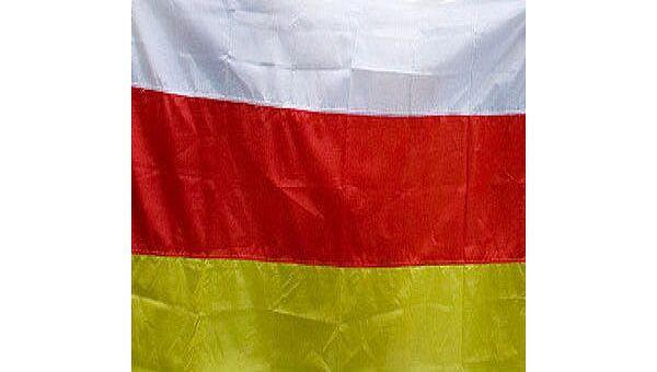 Южная Осетия приглашает глав признавших ее стран посетить республику