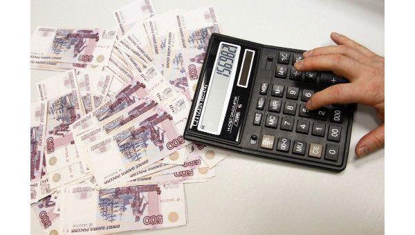 Профицит бюджета РФ в октябре вырос на 313 млрд рублей