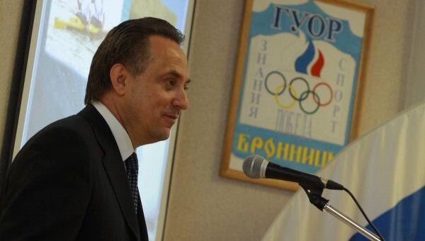 Виталий Мутко посетил Государственное училище олимпийского резерва
