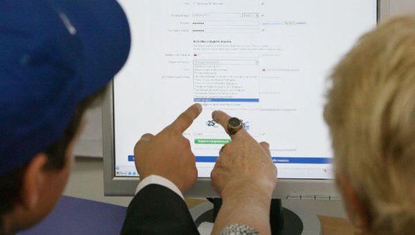 Электронное правительство в России появится к 1 октября