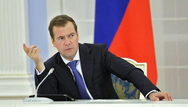 Президент РФ Д.Медведев провел совещание, посвященное социальному положению студентов
