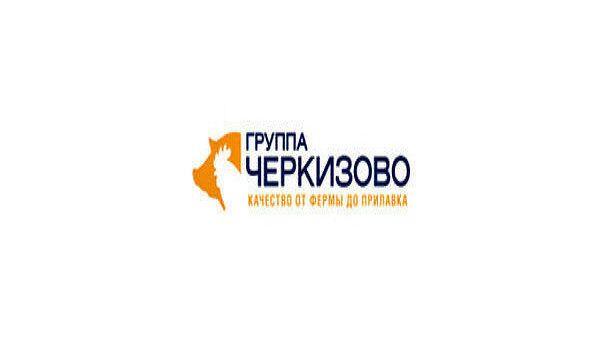 Чистая прибыль Черкизово за I кв по МСФО выросла на 33% - до $31 млн