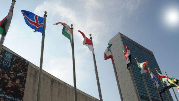 Международный день демократии отмечается 15 сентября. Архив