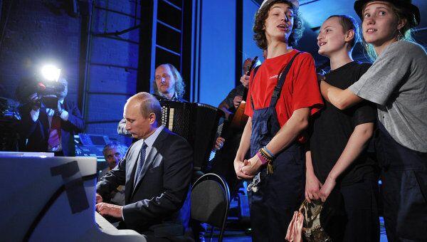 Посещение премьер-министром РФ В.Путиным ФГБУК Государственный Театр Наций в Москве