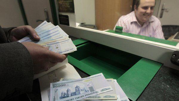 Обмен валюты в белорусском банке