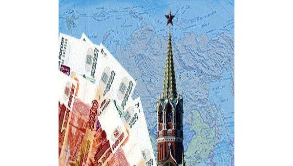 Бюджет Россиии