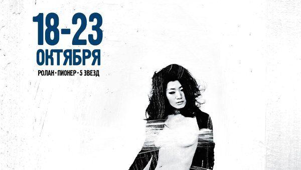 Ки-арт фестиваля Завтра/2morrow